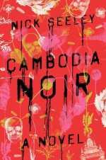 cambodianoir